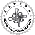 Raritan Valley Chinese School